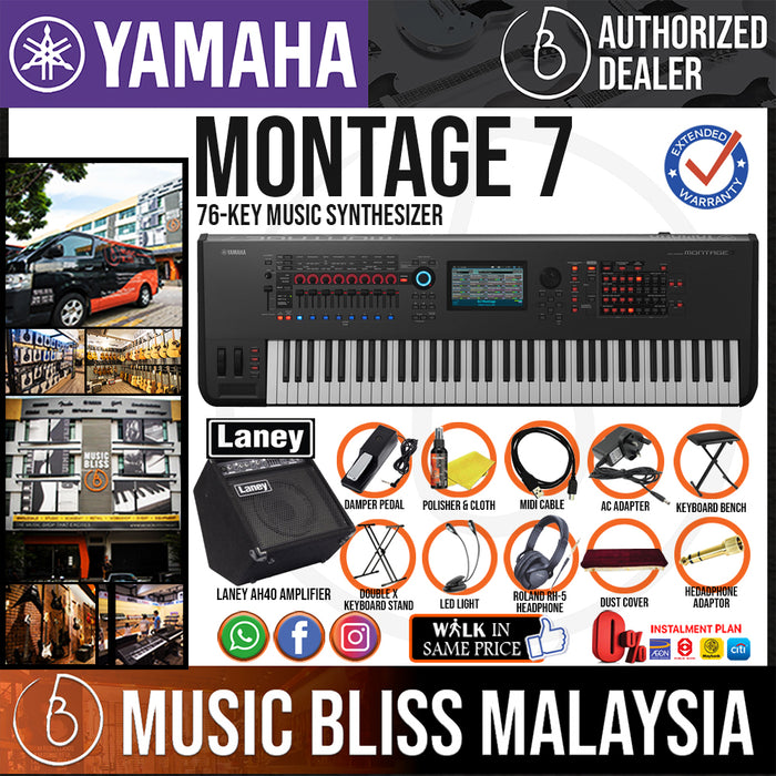 Yamaha Montage 7 76-key Music Synthesizer with JBL LSR305P Mkii Home Studio  Package (Montage7)