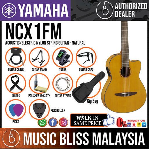 Yamaha NCX1FM Acoustic/Electric Nylon String Guitar with Pickup (NCX-1FM) - Music Bliss Malaysia
