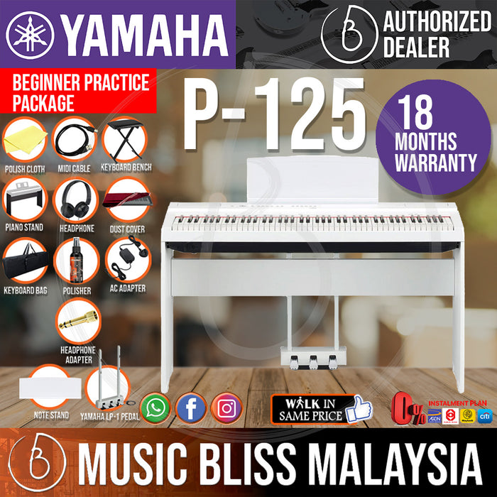 Yamaha P-125 88-Keys Digital Piano White 8 in 1 Performing Pack (P125 / P  125)*Crazy Sales Promotion*