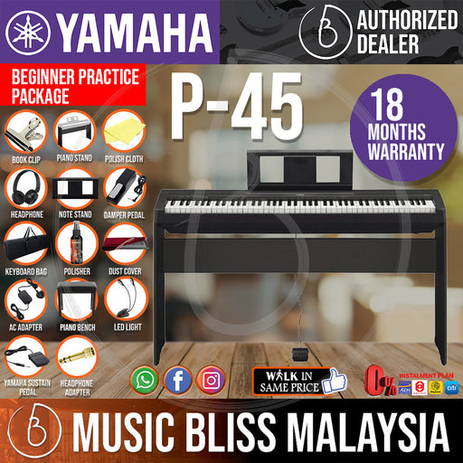 Yamaha P-45 88-Keys Digital Piano 12 in 1 Premium Package (P45 / P 45) *Crazy Sales Promotion* - Music Bliss Malaysia