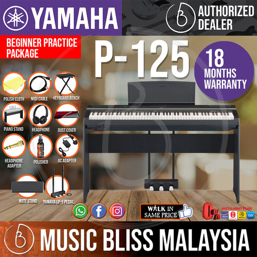 Yamaha P-125 88-Keys Digital Piano Super Value Package - Black (P125 / P 125) *Crazy Sales Promotion* - Music Bliss Malaysia