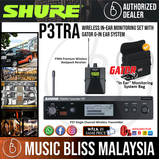 Shure P3TRA PSM 300 Wireless In-Ear Monitoring Set with Gator G-IN EAR SYSTEM ''In Ear'' Monitoring System Bag - Music Bliss Malaysia