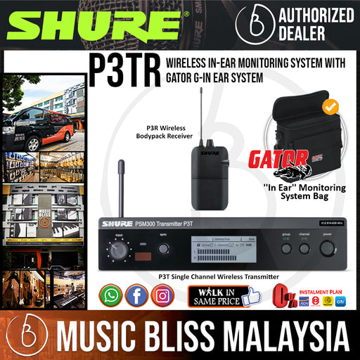 Shure P3TR PSM 300 Wireless In-Ear Monitoring System with Gator G-IN EAR SYSTEM ''In Ear'' Monitoring System Bag - Music Bliss Malaysia
