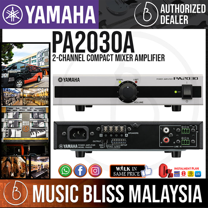 Yamaha PA2030A 2-Channel Compact Mixer Amplifier (PA-2030A)