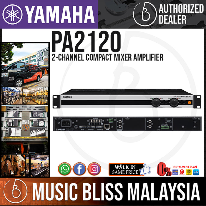 Yamaha PA2120 2-Channel Compact Mixer Amplifier (PA-2120) - Music Bliss Malaysia