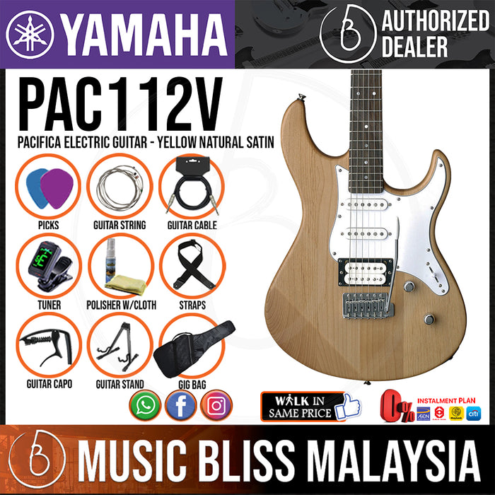 Yamaha PAC112V Pacifica Electric Guitar - Yellow Natural Satin (PAC 112V/PAC-112V) - Music Bliss Malaysia