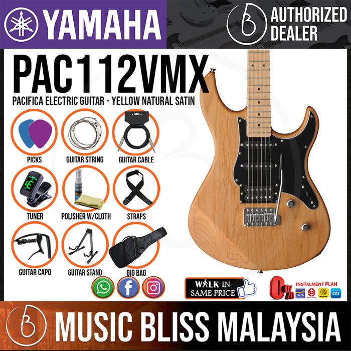 Yamaha PAC112VMX Pacifica Electric Guitar - Yellow Natural Satin (PAC 112VMX/PAC-112VMX) - Music Bliss Malaysia