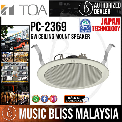 TOA Ceiling Speaker PC-2369 6W Ceiling Mount Speaker (PC2369) *Everyday Low Prices Promotion* - Music Bliss Malaysia