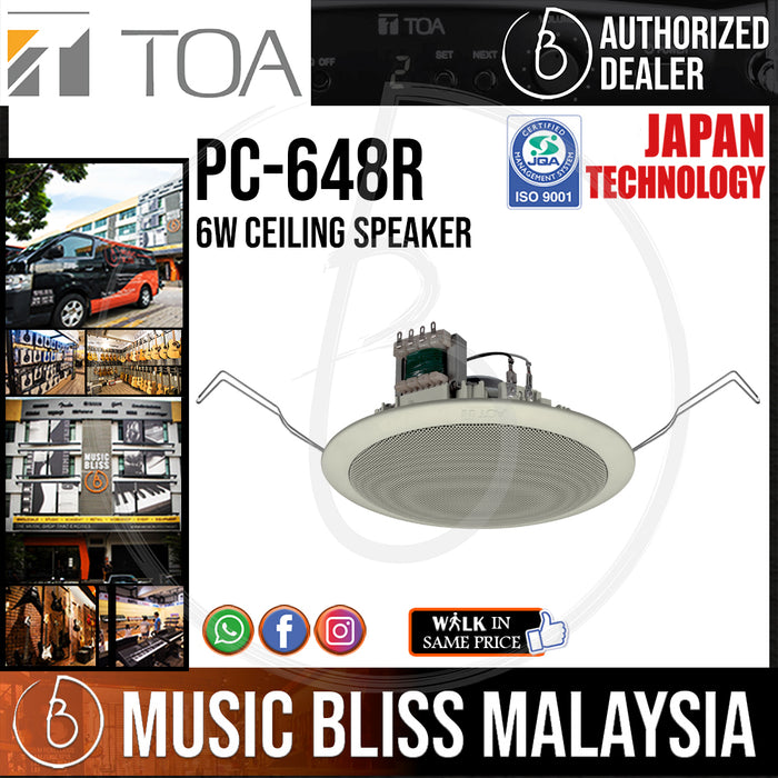 TOA Ceiling Speaker PC-648R 6W (PC648R) *Crazy Sales Promotion* - Music Bliss Malaysia