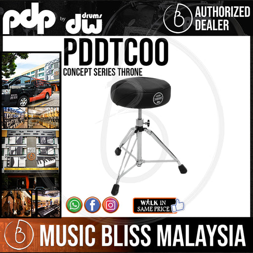PDP by DW PDDTC00 Concept Series Throne *Crazy Sales Promotion* - Music Bliss Malaysia