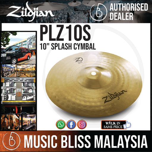"Zildjian Planet Z 10"" Splash Cymbal (PLZ10S)"
