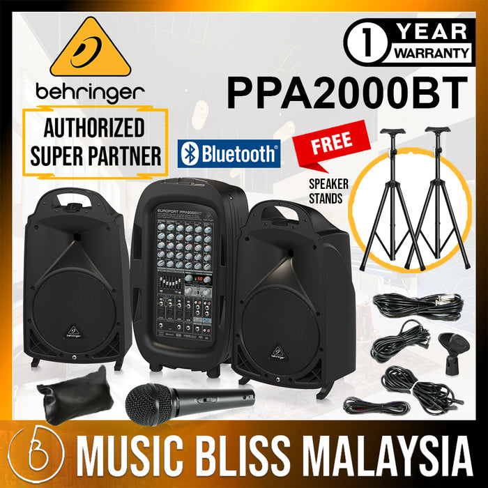Behringer Europort PPA2000BT Portable PA System Set (PPA-2000BT) *Crazy Sales Promotion* - Music Bliss Malaysia