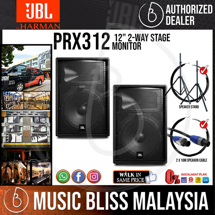 "JBL PRX312MD 12"" 2-Way Stage Monitor with FREE Speaker Stands and Cables - Pair (PRX-312MD/PRX 312MD) - Music Bliss Malaysia"
