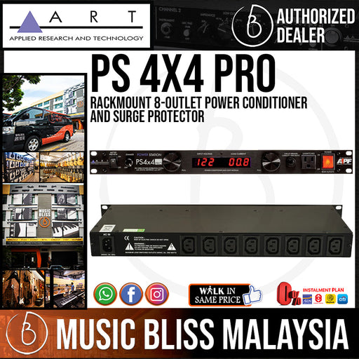 ART PS 4x4 Pro Rackmount 8-Outlet Power Conditioner & Surge Protector