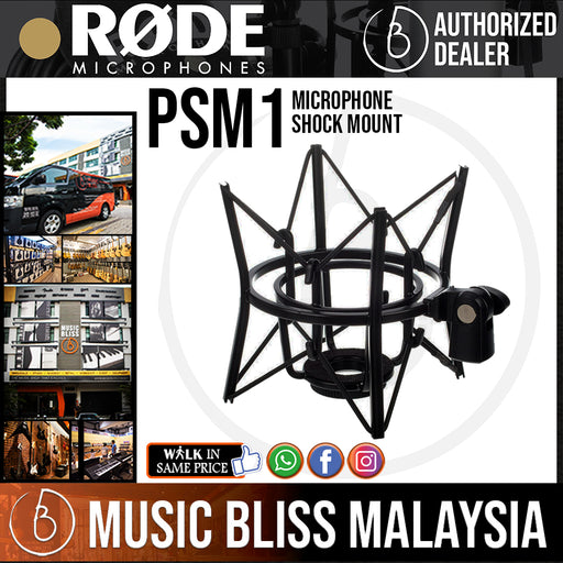 Rode PSM1 Shockmount for RODE Podcaster and Procaster Microphone (PSM-1) *INSANE Sales Promotion*