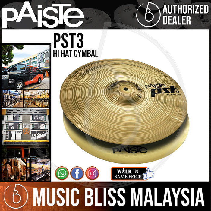 "Paiste 14"" PST 3 Hi-Hat Cymbals - 14 inch (Pair) (PST3) - Music Bliss Malaysia"