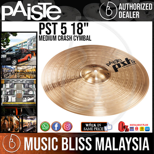 "Paiste 18"" PST 5 Medium Crash Cymbal - 18 inch (PST5)"