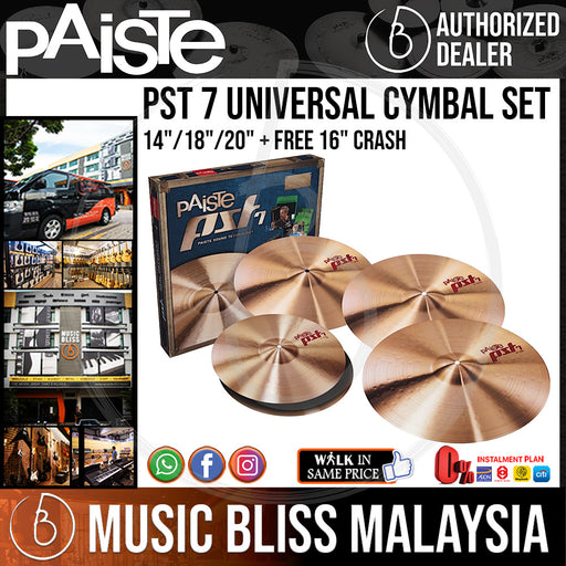 "Paiste PST 7 Universal Cymbal Set - 14""/18""/20"" - FREE 16 inch Crash (14"" Hi-Hat / 18"" Crash / 20"" Ride / PST7) - Music Bliss Malaysia"