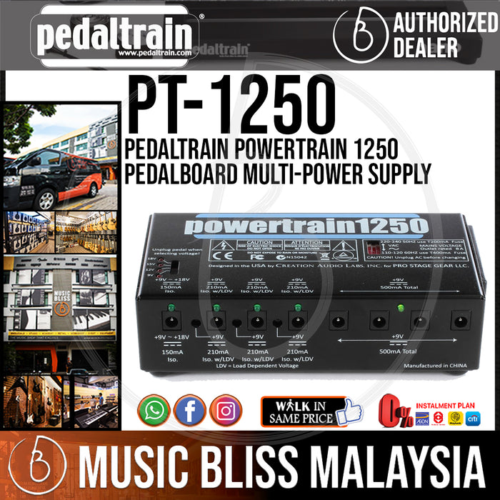 Pedaltrain Powertrain 1250 Pedalboard Multi-Power Supply