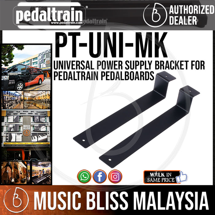 Pedaltrain Universal Power Supply Bracket for Pedaltrain Pedalboards - Music Bliss Malaysia