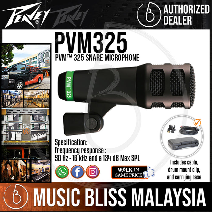 Peavey PVM 325 Snare Drum Microphone (PVM325) *Everyday Low Prices Promotion* - Music Bliss Malaysia