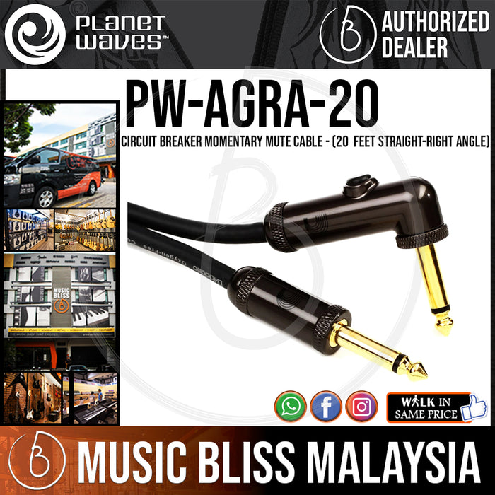 Planet Waves PW-AGRA-20 Circuit Breaker Momentary Mute Cable - 20 feet Straight-Right Angle (PWAGRA20) - Music Bliss Malaysia