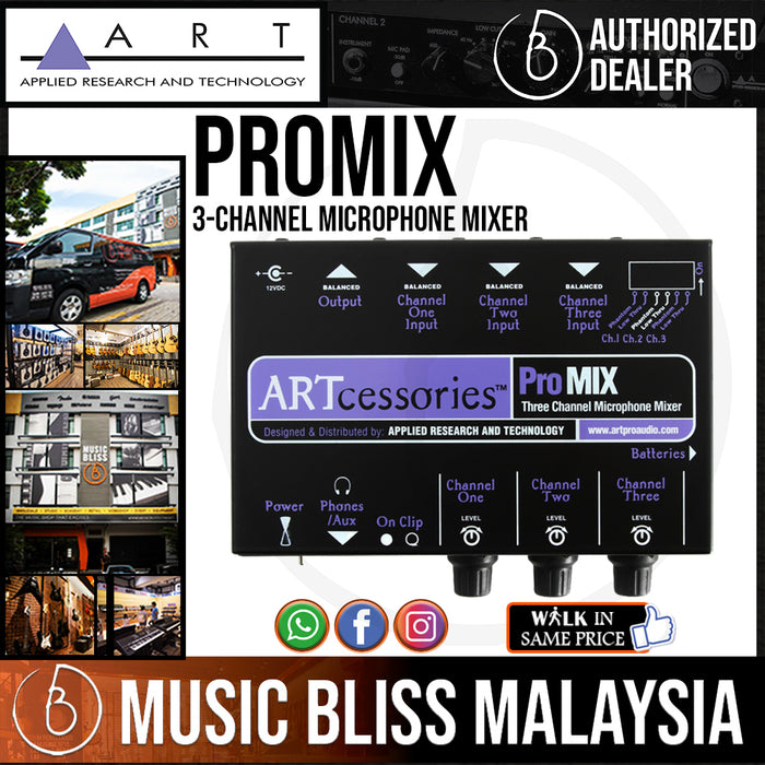 ART ProMIX 3-channel Microphone Mixer (Pro Mix)