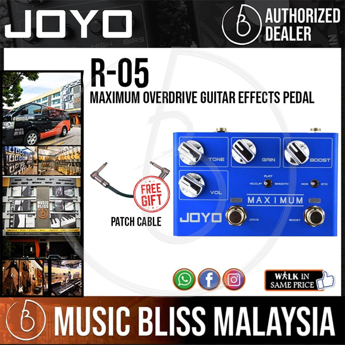 Joyo R-05 Maximum Overdrive Guitar Effects Pedal With Free Patch Cable (R05)