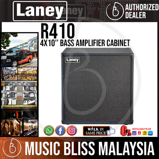 Laney R410 4x10'' Bass Amplifier Cabinet