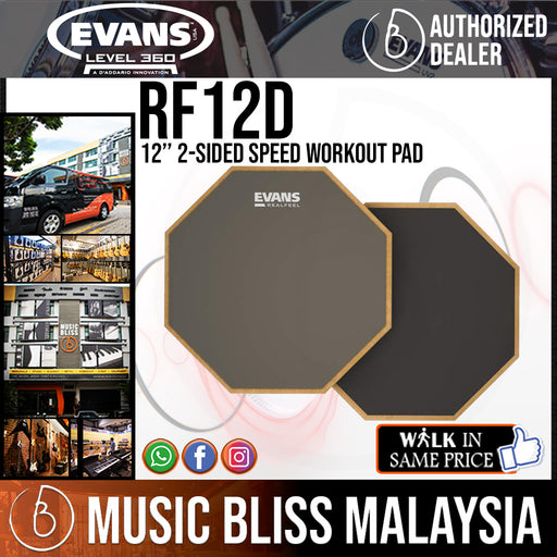 "Evans 12"" RealFeel Double-Sided Practice Pad (RF12D) - Music Bliss Malaysia"