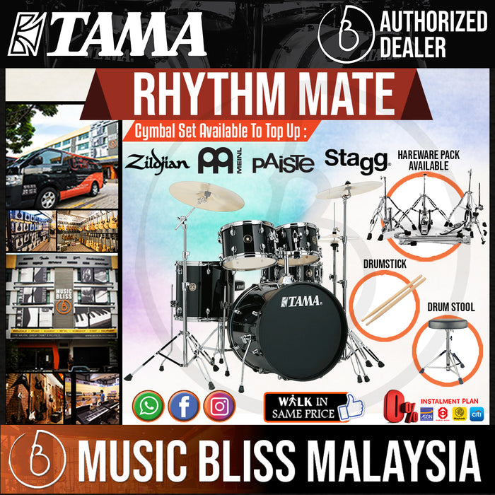 "Tama Drum Tama Rhythm Mate Drum Set - 5-piece - 22"" Kick (RM52KH6)"