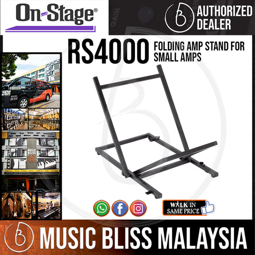 On-Stage RS4000 Folding Amp Stand for Small Amps (OSS RS4000) - Music Bliss Malaysia