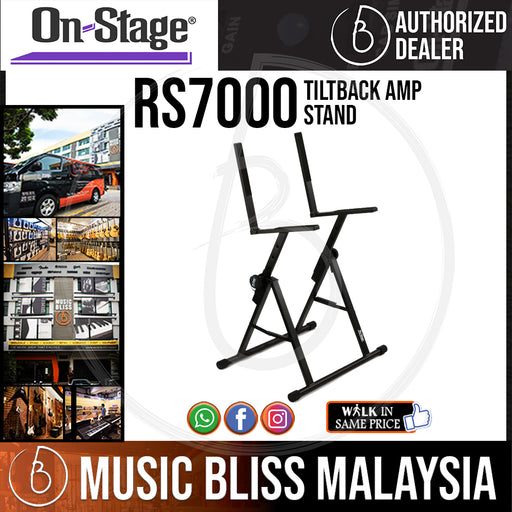 On-Stage RS7000 Tiltback Amp Stand (OSS RS7000) - Music Bliss Malaysia