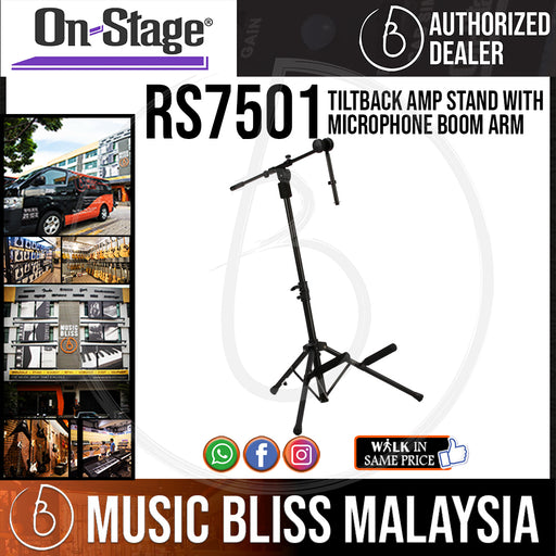 On-Stage RS7501 Tiltback Amp Stand with Microphone Boom Arm (OSS RS7501) - Music Bliss Malaysia