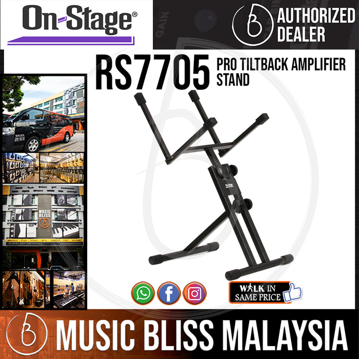 On-Stage RS7705 Pro Tiltback Amplifier Stand (OSS RS7705) - Music Bliss Malaysia