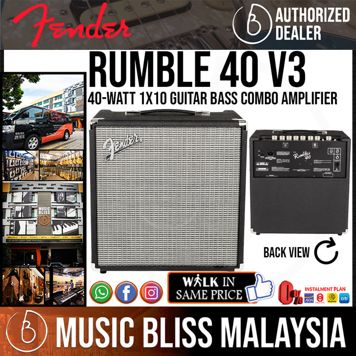 Fender Rumble 40 V3 40-watt 1x10 Guitar Bass Combo Amplifier