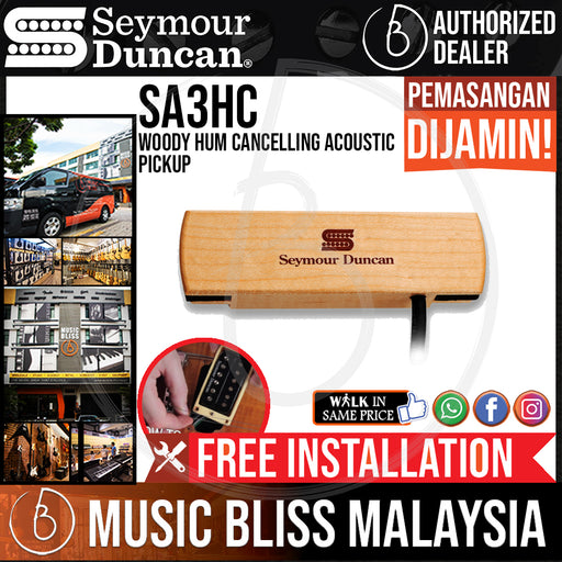 Seymour Duncan SA-3HC Woody Hum Cancelling Acoustic Pickup (SA3HC) (Free In-Store Installation) - Music Bliss Malaysia