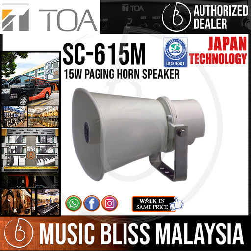 TOA Paging Horn Speaker SC-615M 15W (SC615M) *Crazy Sales Promotion* - Music Bliss Malaysia