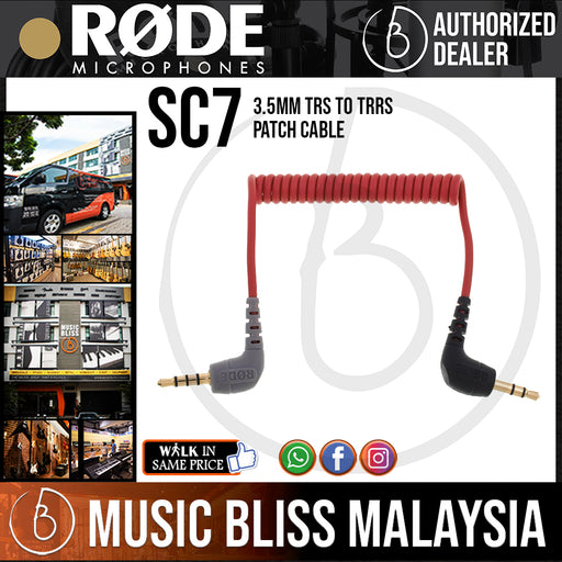 Rode SC7 3.5mm TRS to TRRS Patch Cable with Gold-plated Contacts *Crazy Sales Promotion*