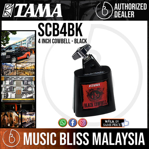 Tama SCB4BK 4 inch Cowbell - Black - Music Bliss Malaysia