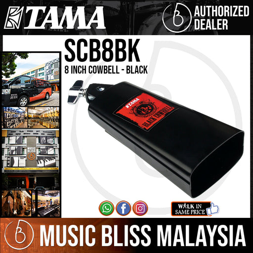 Tama SCB8BK 8 inch Cowbell - Black - Music Bliss Malaysia