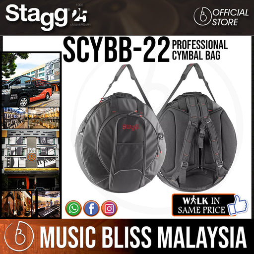 "Stagg 22"" Professional Cymbal Bag with Backstraps (SCYBB-22)"