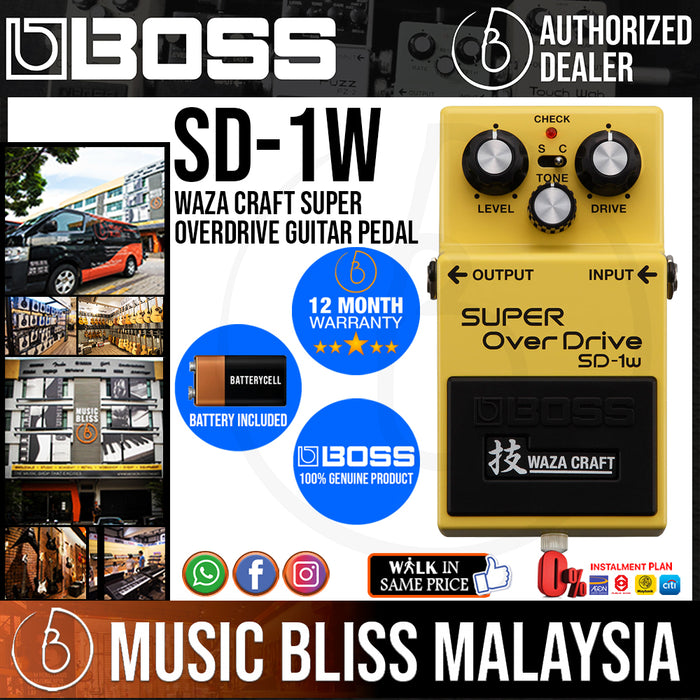 Boss SD-1W Waza Craft Super Overdrive Guitar Pedal (SD1W) - Music Bliss Malaysia