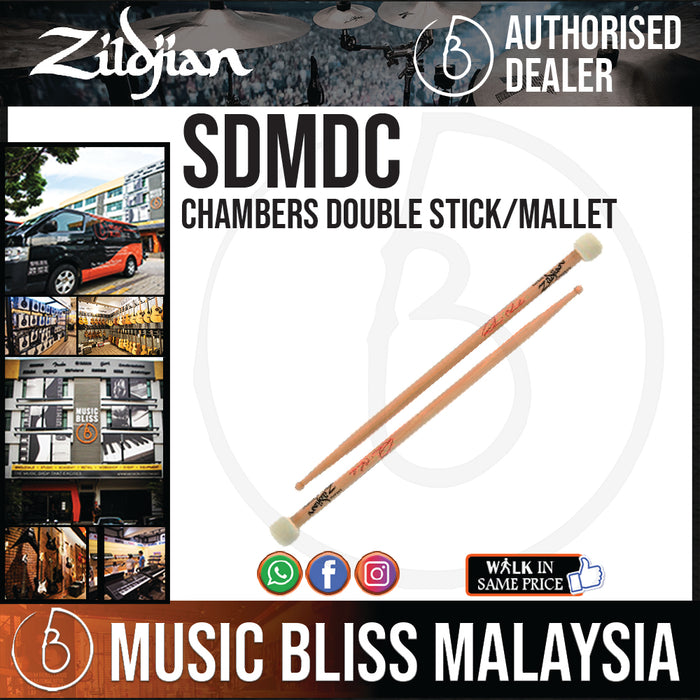 Zildjian Dennis Chambers Double Stick/Mallet - Pair (SDMDC) - Music Bliss Malaysia