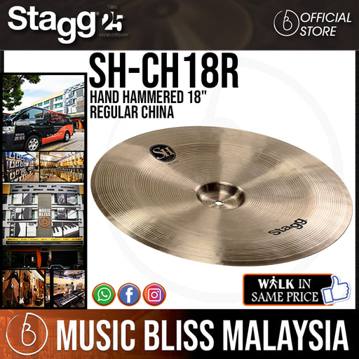 "Stagg SH-CH18R B20 Hand Hammered 18"" Regular China (SHCH18R) - Music Bliss Malaysia"