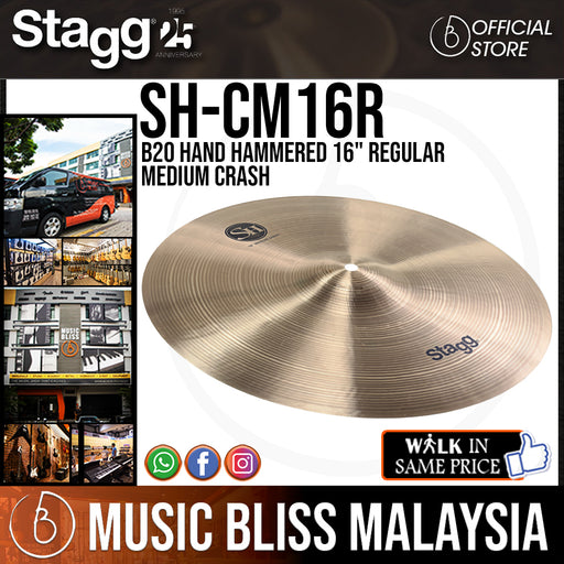 "Stagg SH-CM16R B20 Hand Hammered 16"" Regular Medium Crash (SHCM16R) - Music Bliss Malaysia"