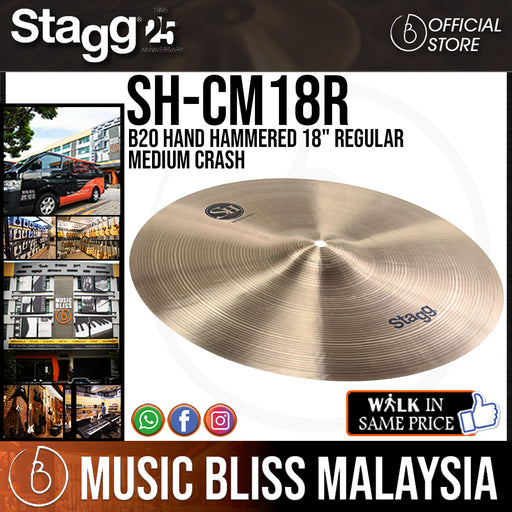 "Stagg SH-CM18R B20 Hand Hammered 18"" Regular Medium Crash (SHCM18R) - Music Bliss Malaysia"
