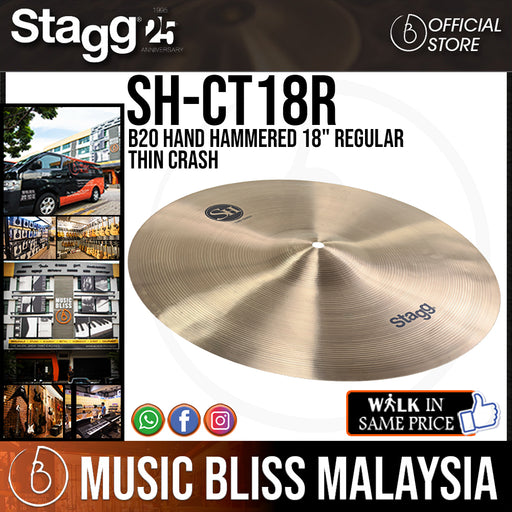 "Stagg SH-CT18R B20 Hand Hammered 18"" Regular Thin Crash (SHCT18R) - Music Bliss Malaysia"
