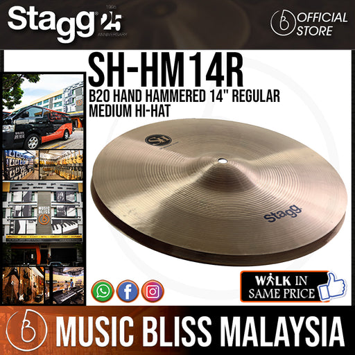 "Stagg SH-HM14R B20 Hand Hammered 14"" Regular Medium Hi-Hat (SHHM14R)"