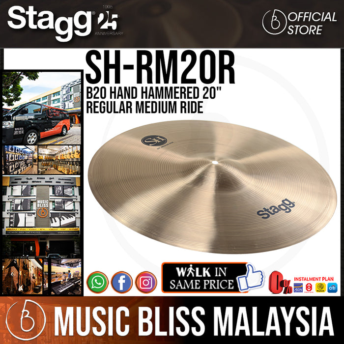 "Stagg SH-RM20R B20 Hand Hammered 20"" Regular Medium Ride (SHRM20R)"
